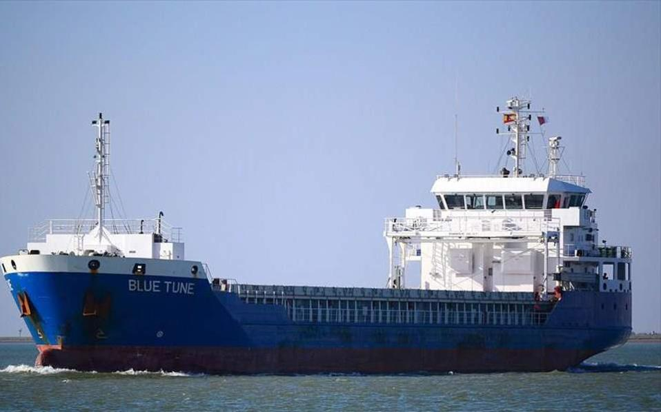 Photo: MarineTraffic.com