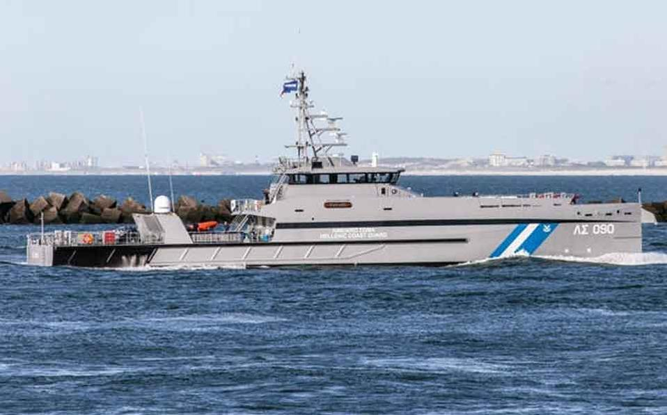 gavdos_coast_guard_vessel_web