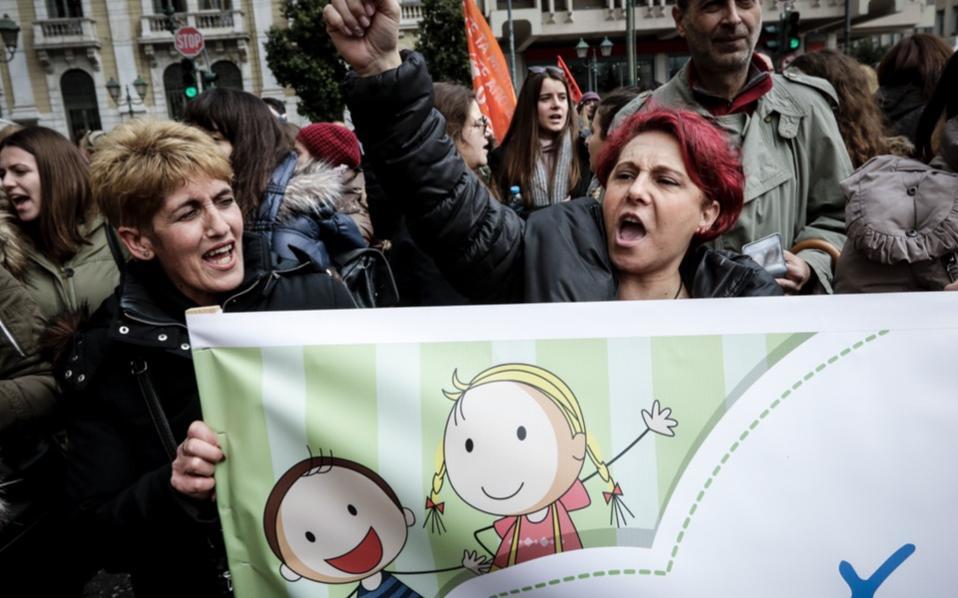 kindergarten_protest