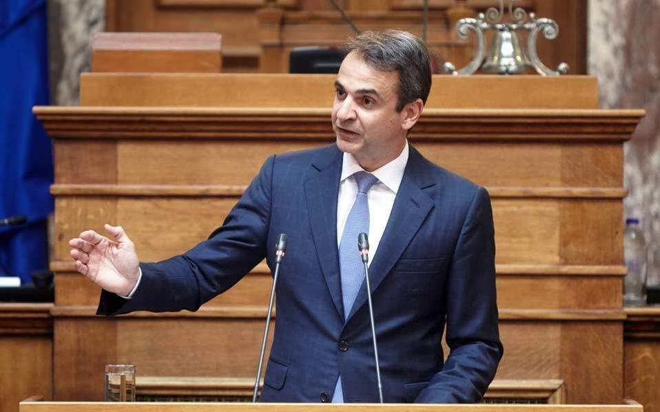 mitsotakis_parliament_web