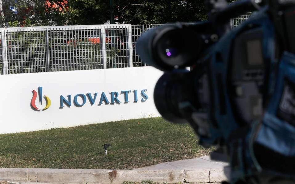 novartis-closeup