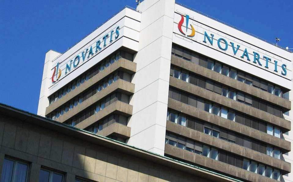 novartis_building_web