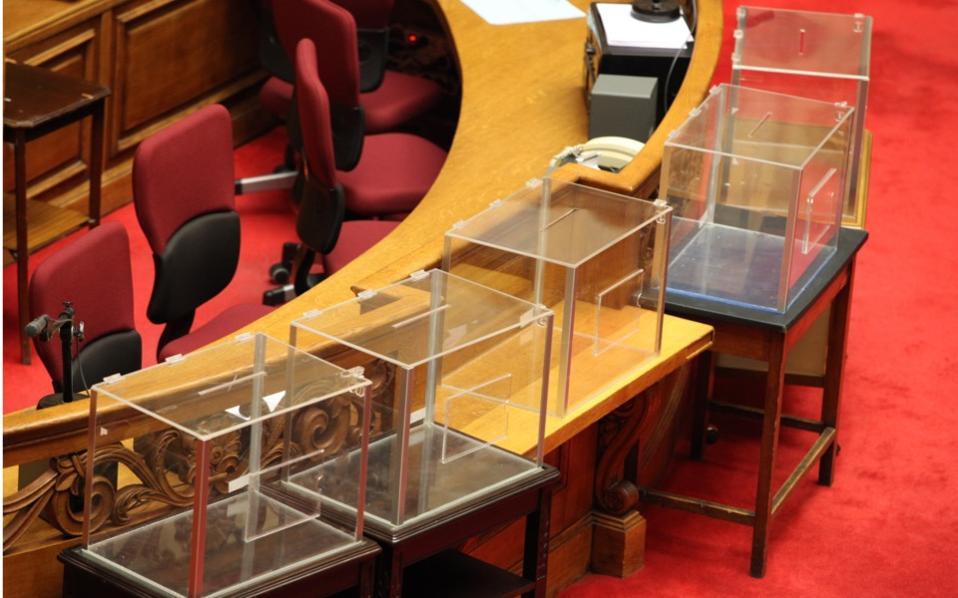 Greek Parliament to Investigate 10 Politicians in Alleged Drug Bribery Case