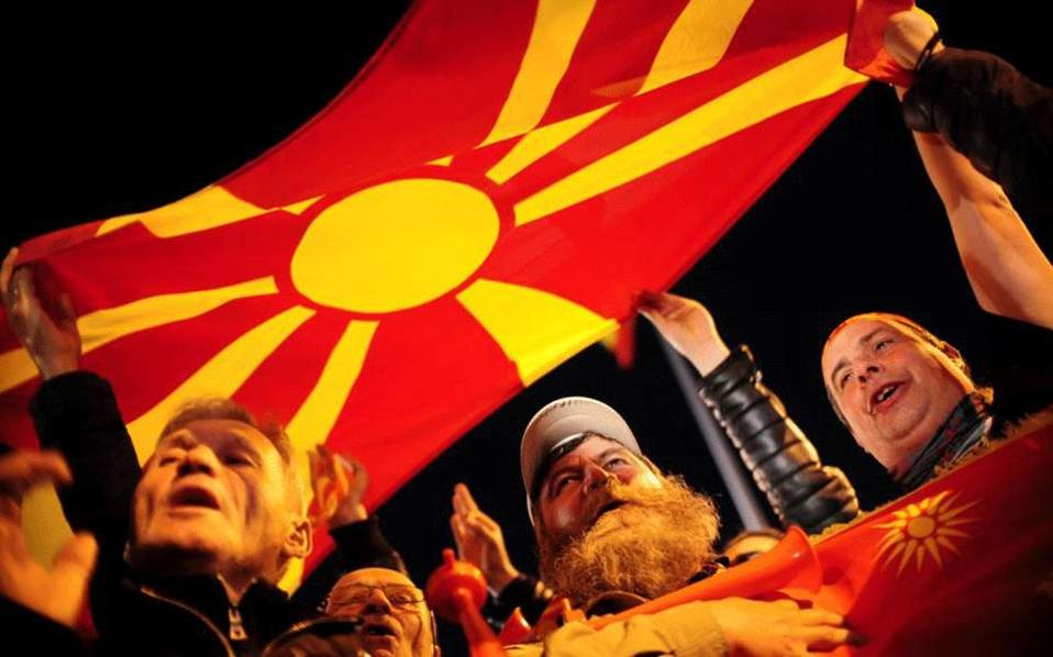 Macedonia to solve name dispute with Greece in