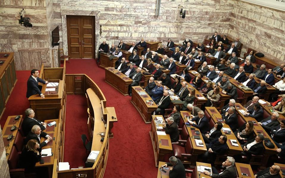 syriza_parlt_group