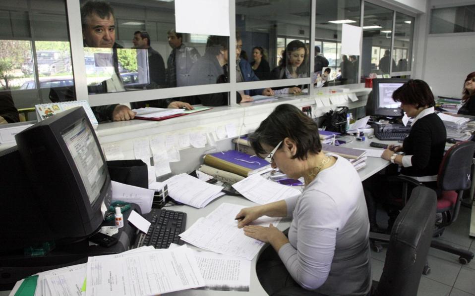 tax_office_web