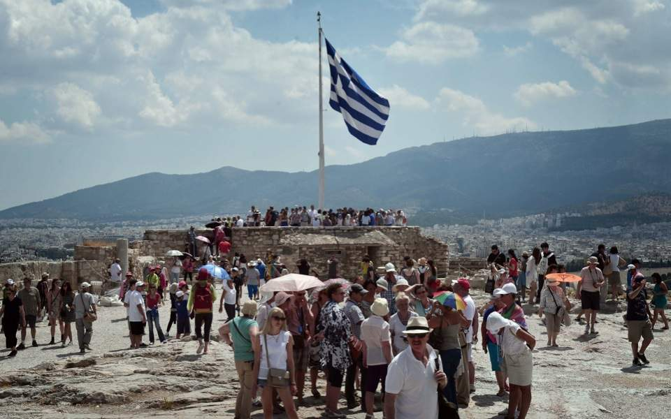 acropolis_tourists_flag_web