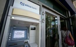 attica_bank_atm