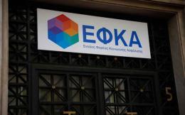 efka_7_web-thumb-large