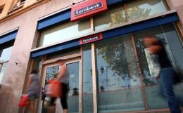 eurobank_fast_web