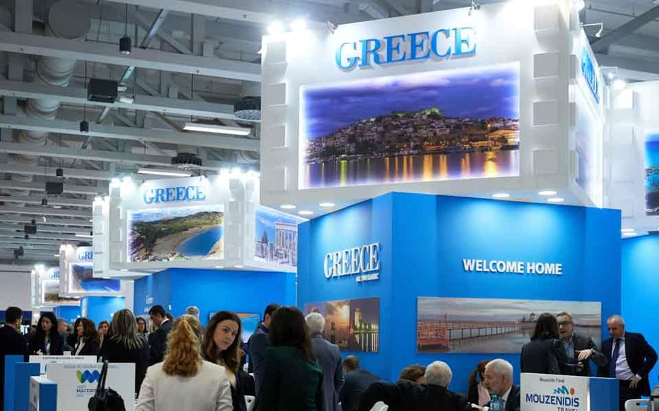 itb_greek_stand_web
