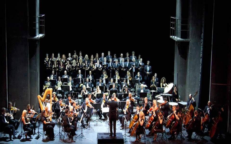 municipal_orchestra