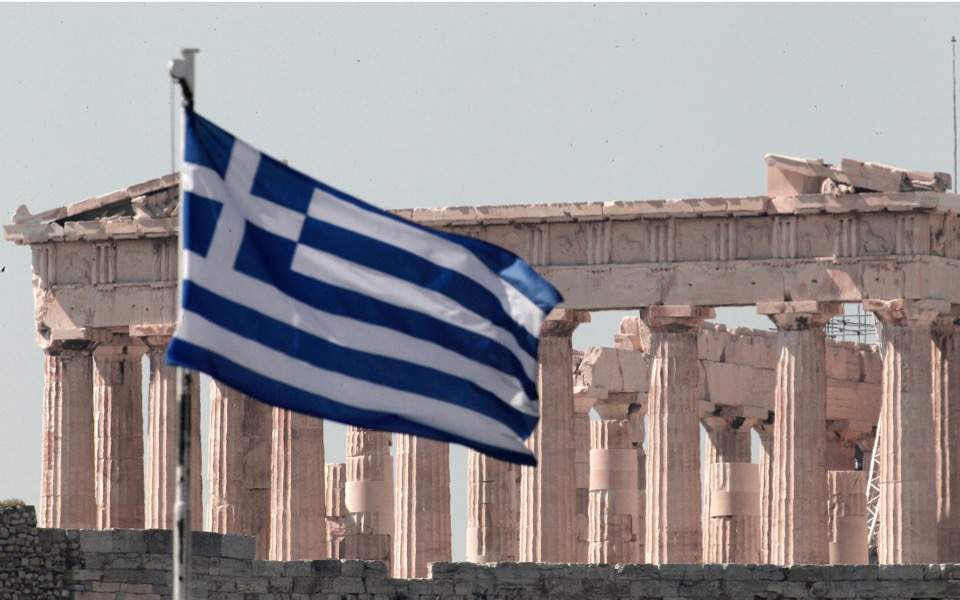 parthenon_greek_flag