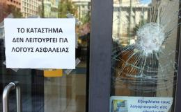 smashed_bank