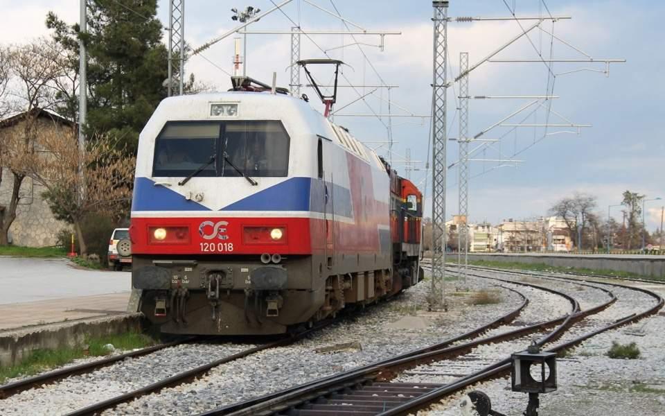 trainose3