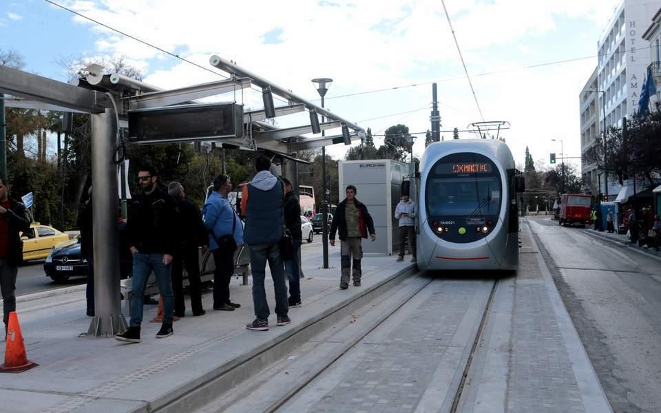 tram_web