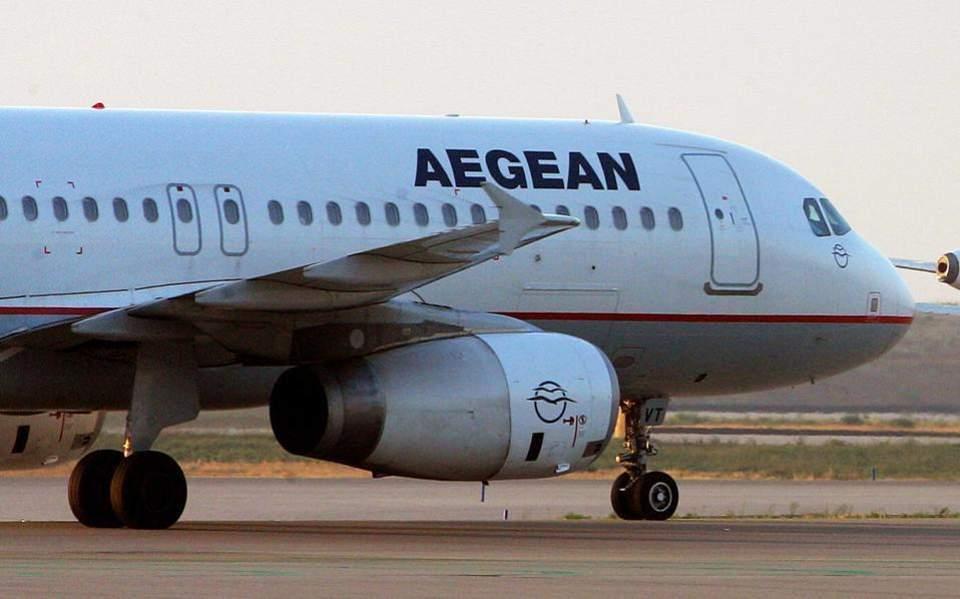 aegean_web--2