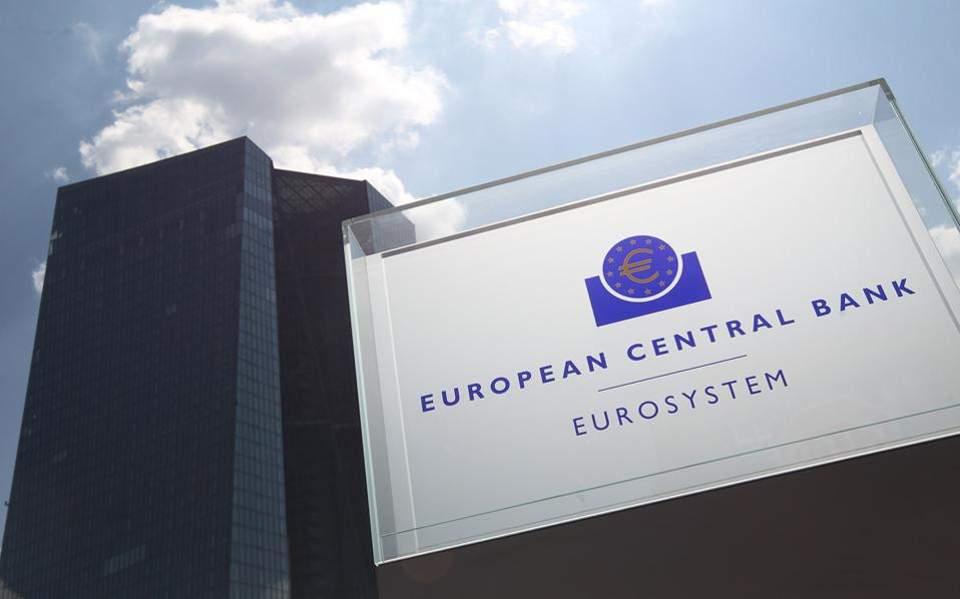 ecb-eurosystem