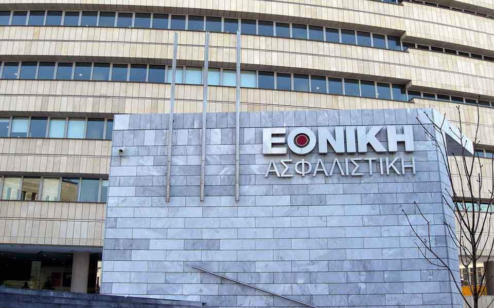 ethniki_insurance_3_web--2
