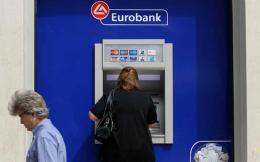 eurobank_atm_cash_web