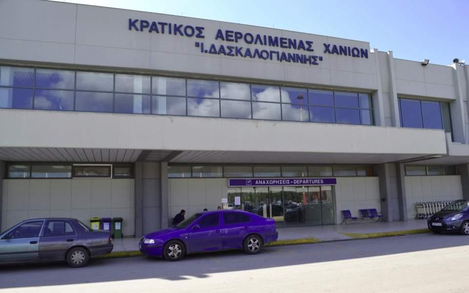 hania_airport_web