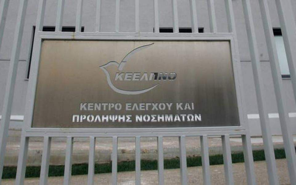 keelpno_web