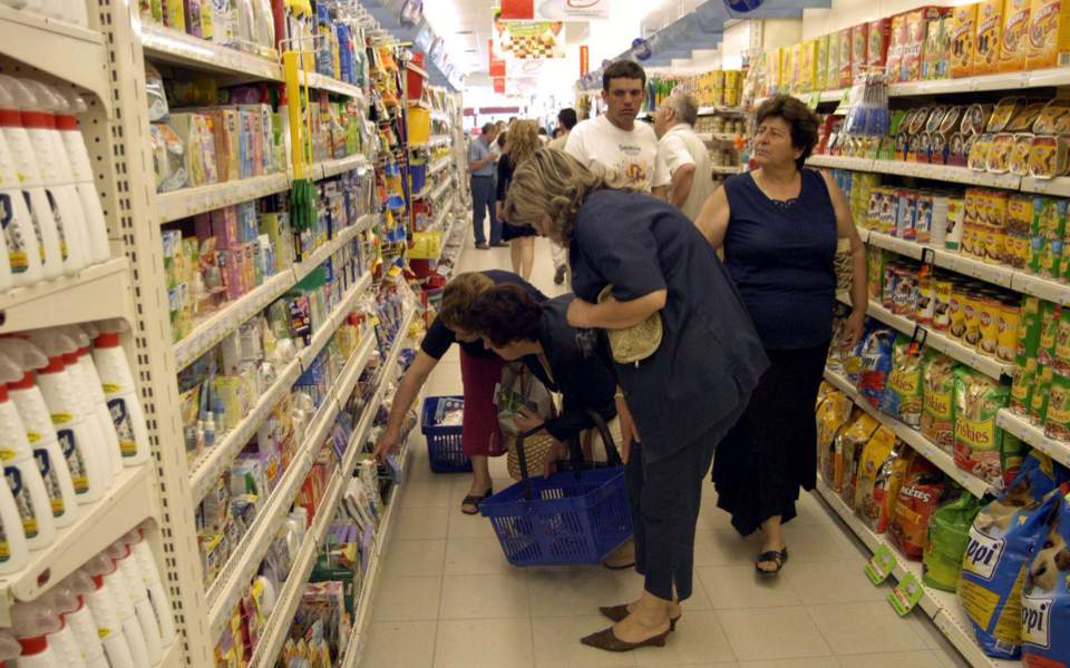supermarket_close_look_web
