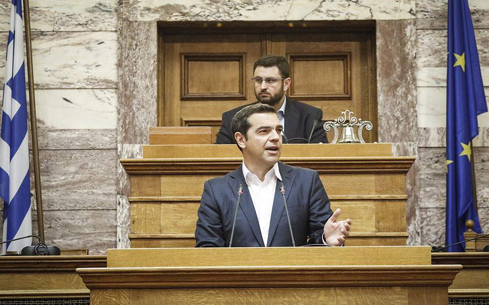 tsipras--5-thumb-large