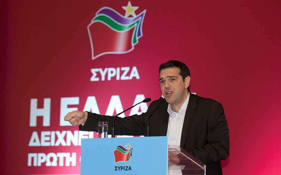 tsipras_election_rally_web
