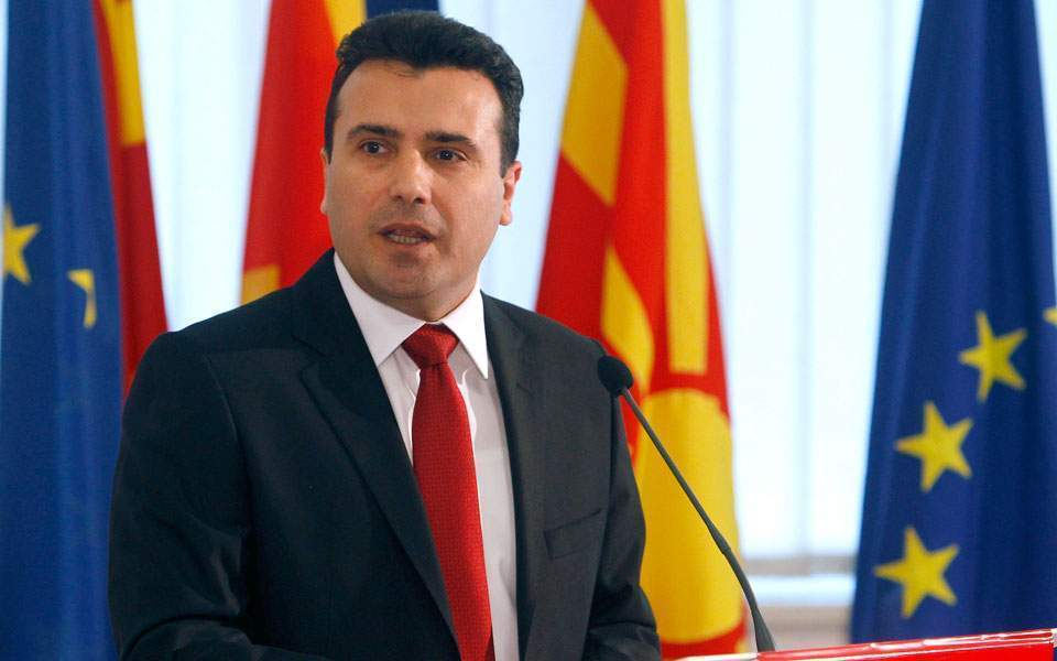 Macedonian lawmakers debate confidence motion against govt