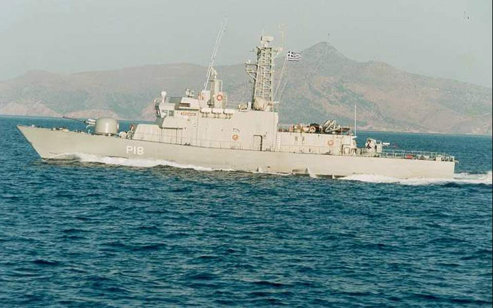 A cargo ship crashed into a patrol boat Armatolos