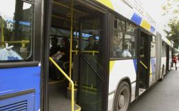 bus-close