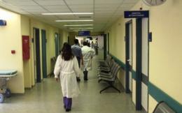 hospital_web