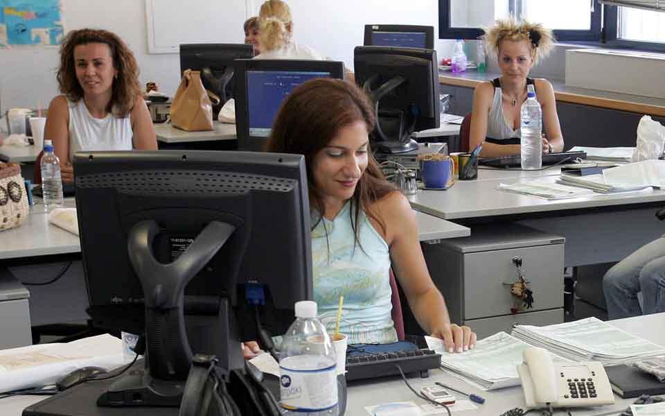 iapr_employees_web