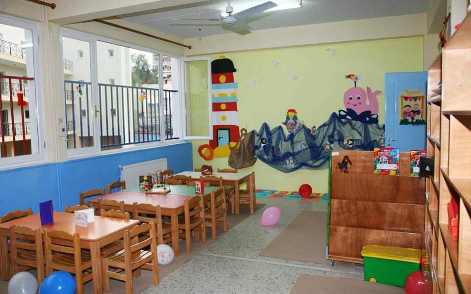 nurseryschool_web