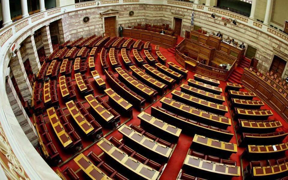 parliament--6