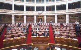 parliament--7