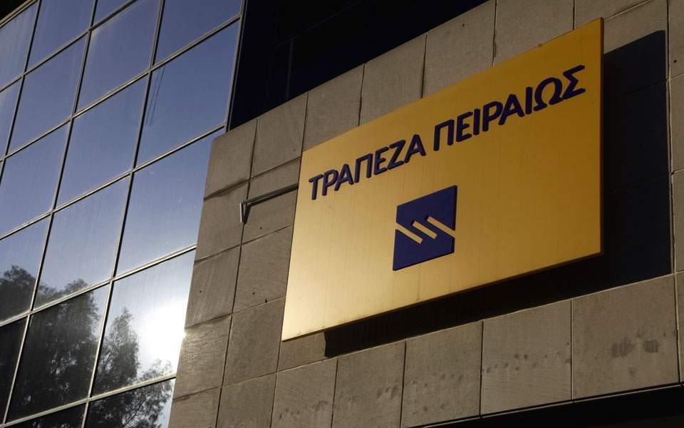 piraeus_web