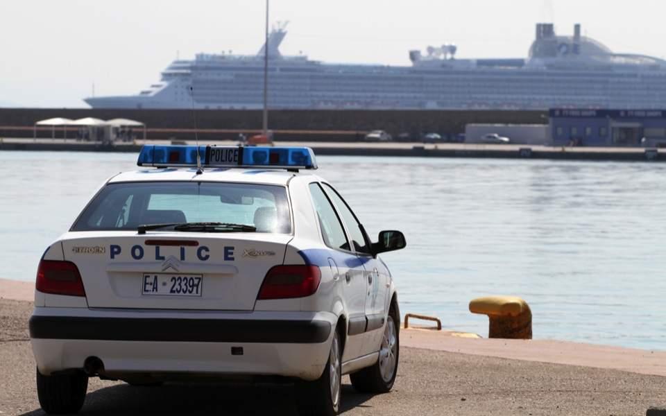 police_car_island_princess