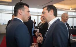 tsipras-zaev_web