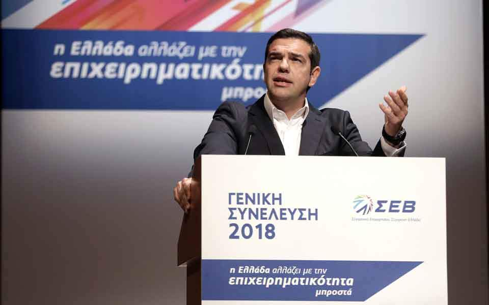 tsipras_sev_web