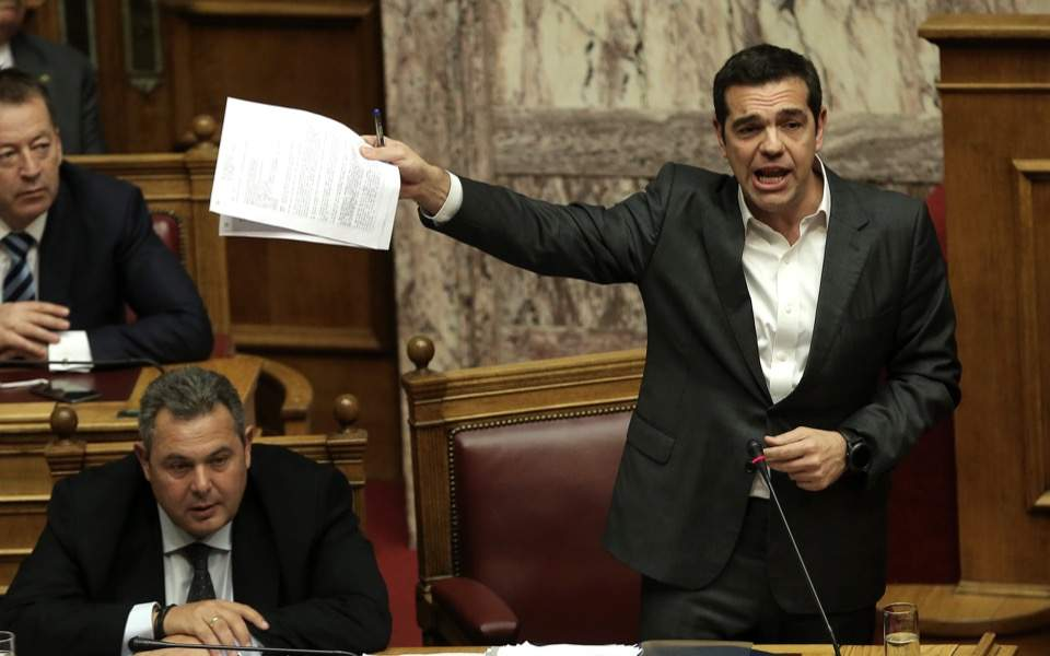 tsipras_shouting