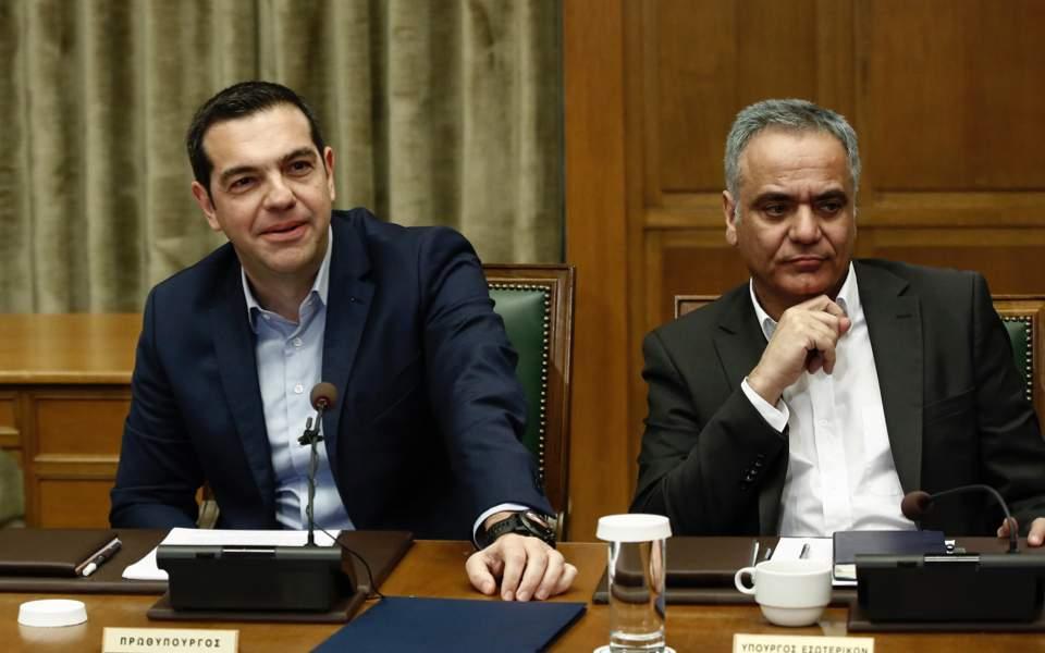 tsipras_skourletis_web--2