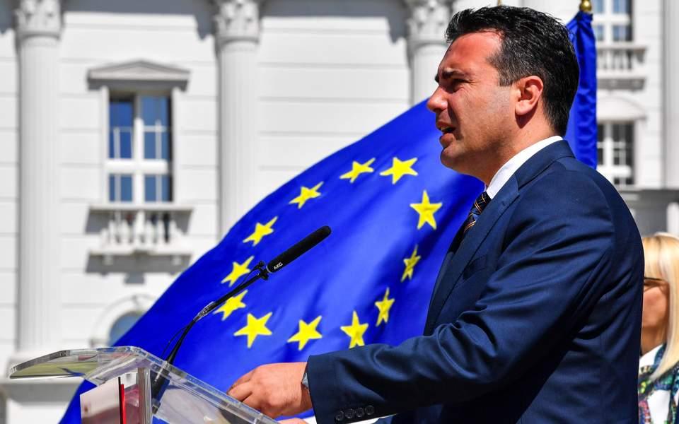 zaev_eu_flag_web