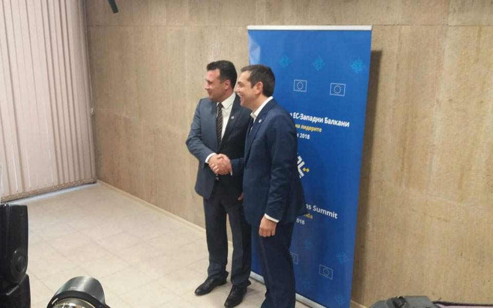 Macedonia and Greece PMs Agree on a New Name