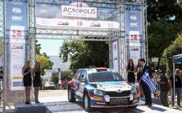 acropolis_rally_2018_web