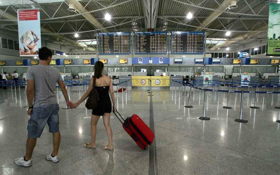 aia_passengers_suitcase_web