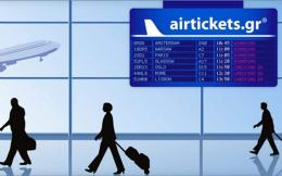 airtickets_gr_1-thumb-large-thumb-large