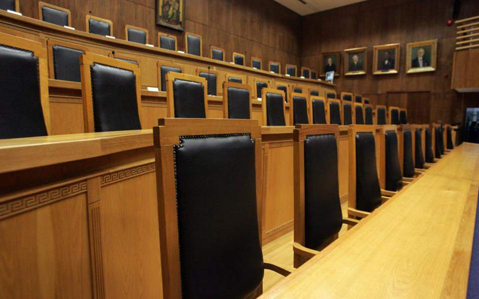 court--3