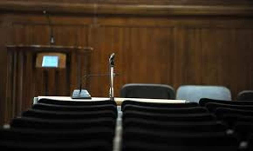 court--4